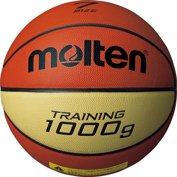 モルテン(Molten) トレーニング用ボール7号球 トレーニングボール9100 B7C9100