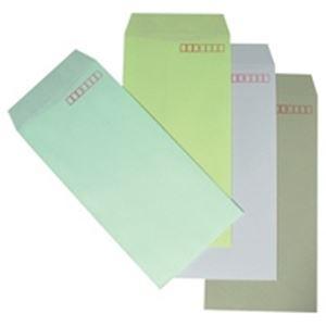 (業務用5セット) イムラ封筒 カラークラフト封筒 長3 N3S-422 空 1000枚