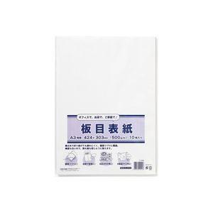 (業務用100セット) 今村紙工 板目表紙 IT-3086 A3 10枚