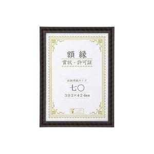 (業務用30セット) 大仙 金ラック-R 七○ 箱入 J335C3700 ×30セット
