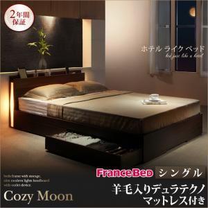 収納ベッド シングル【Cozy Moon】【羊毛入りデュラテクノマットレス付き】ブラック スリムモダンライト付き収納ベッド【Cozy Moon】コージームーン【代引不可】