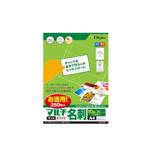 (業務用セット)ナカバヤシ マット名刺カード(マイクロミシン)/10面付 JPCM-25P【×10セット】