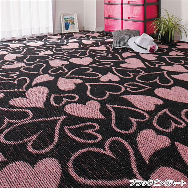 選べる撥水加工タフトカーペット 【ブラックピンクハート 3: 江戸間4.5畳/正方形】 フリーカット可 日本製