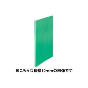 (業務用200セット) プラス シンプルクリアファイル 【A4】 10ポケット タテ入れ FC-210SC 緑