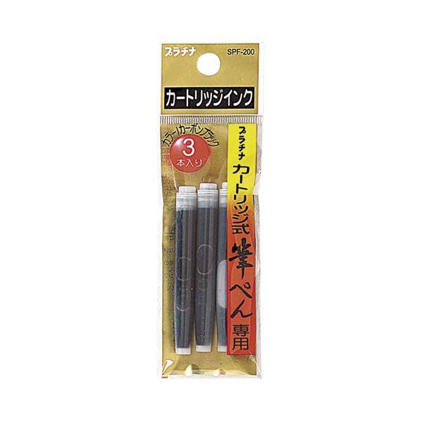 (まとめ) プラチナ カートリッジ式筆ペン専用カートリッジインク SPF-200#1 1パック(3本) 【×40セット】