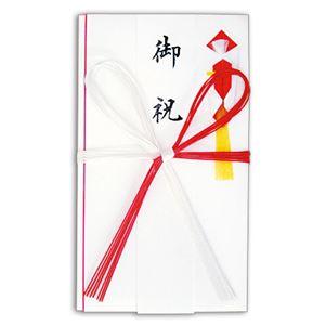 (まとめ) 赤白7本 花結 金封 高級和紙 短冊付 No.2653 1枚 【×40セット】