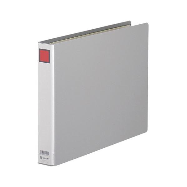 (まとめ) キングファイルG B4ヨコ 300枚収容 背幅46mm グレー 993EN 1冊 【×10セット】