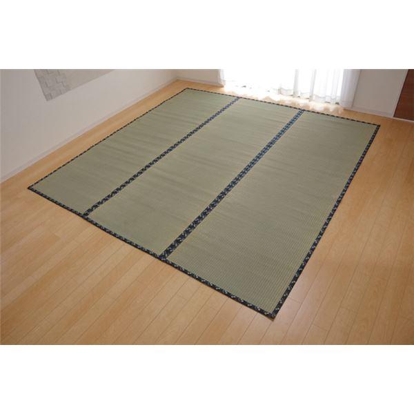純国産 い草 上敷き カーペット 糸引織 『立山』 六一間10畳(約462×370cm) 熊本県八代産イ草使用