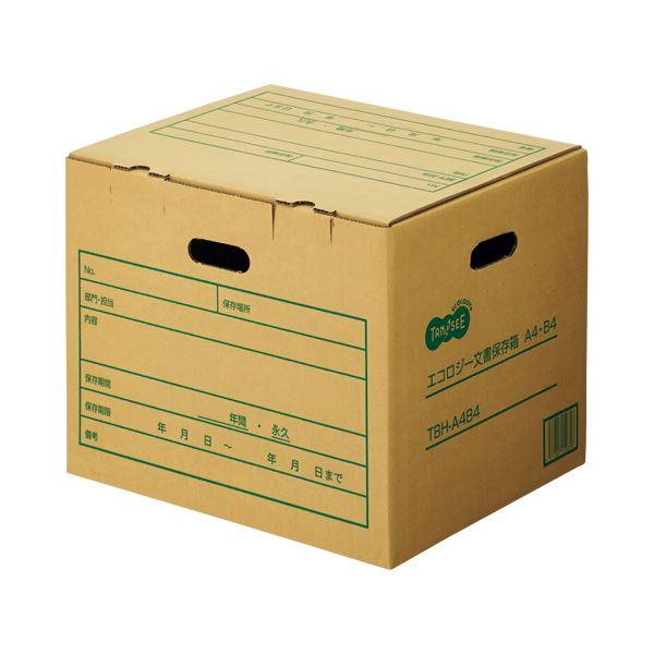 (まとめ) TANOSEE 文書保存箱 A4・B4用 内寸:W395×D326×H304mm 1パック(10個) 【×2セット】