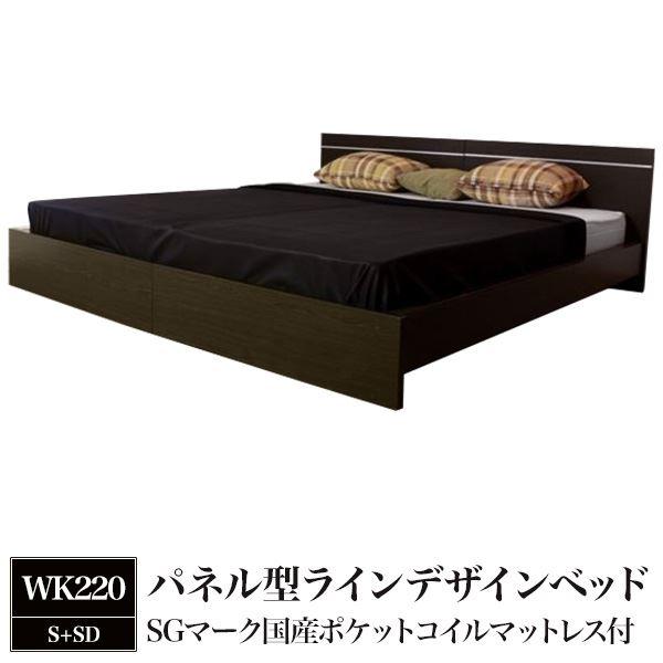 パネル型ラインデザインベッド WK220(S+SD) SGマーク国産ポケットコイルマットレス付 ホワイト   【代引不可】