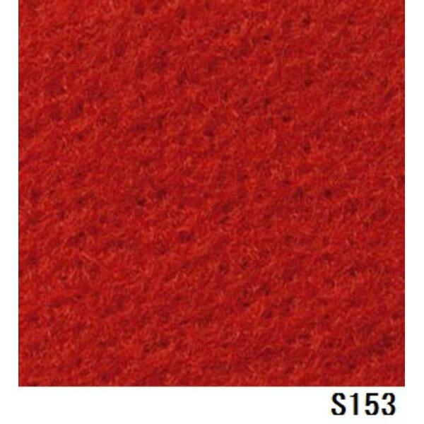パン�カーペット サンゲツSペットECO 色番S-153 182cm巾×7m