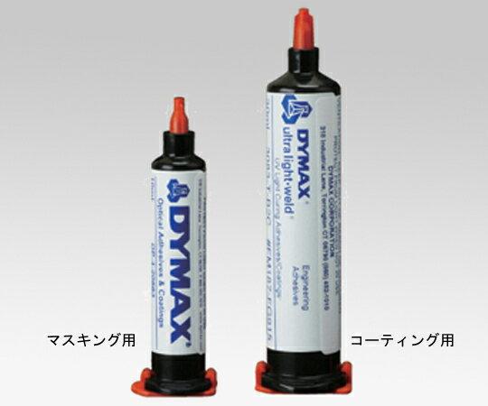 UV硬化接着剤9-20557-LV-30 【アズワン】【02P06Aug16】