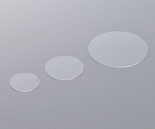 細胞培養カバーグラス CCY1304 【アズワン】【02P06Aug16】