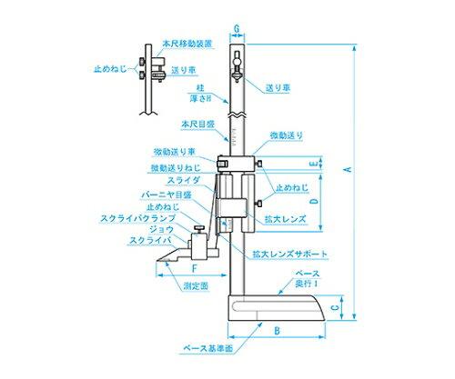 ハイトゲージ20cm VHK-20KDS