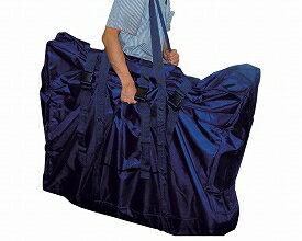 【送料無料】【無料健康相談 対象製品】キャリングバッグ ベッド用 【fsp2124-6m】【02P06Aug16】