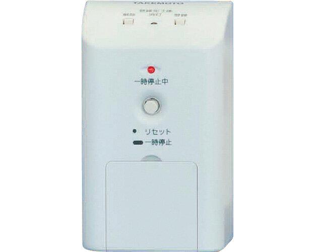 【送料無料】Care愛 超音波離床検知システム C子機【02P06Aug16】