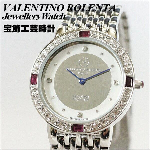 バレンチノ・ロレンタ VALENTINO ROLENTA メンズ腕時計 天然ルビー 宝飾工芸時計 ギフト プレゼント 贈答品