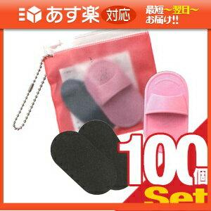 「あす楽対応商品」「脱毛パッド」ラブケア (Love Care) 脱毛パッドセット (パッド・シート2枚・専用ポーチ1個)x100個セット