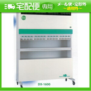 「大型低周波治療器」オーゴスペル・バイオ DX-1600(SE-136)※ご購入の際は「確認事項」がありますのでご連絡願います。【smtb-s】