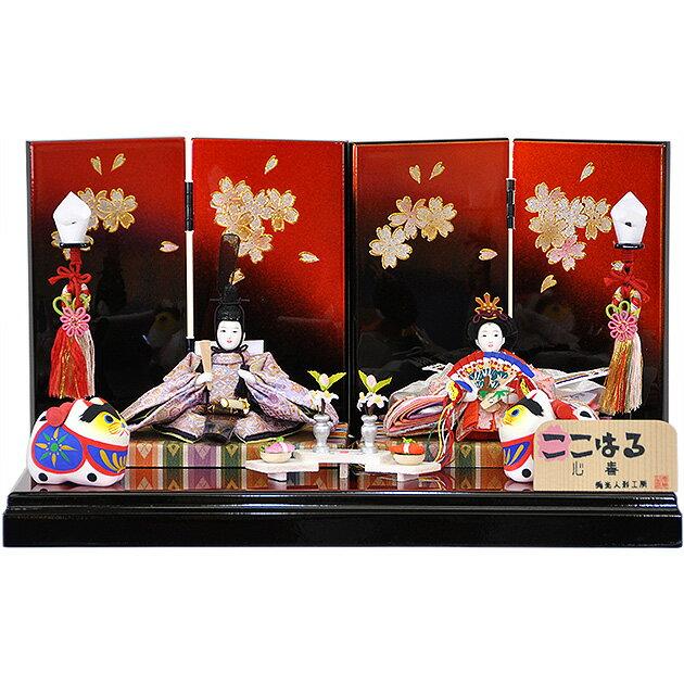 雛人形 ひな人形 お雛様 おひなさま 送料無料 親王飾り 平飾り ここはる 秀光 人気 ランキング 新作 【p86701】