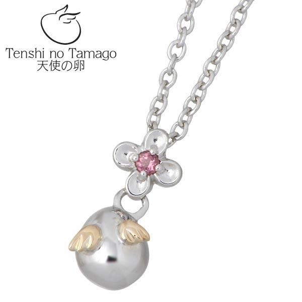 【天使の卵】Tenshi no Tamago ネックレス レディース シルバー ロジウム加工 ピンクトルマリン 永遠の花 950 ブリタニアシルバー tenshi-1170PTRM