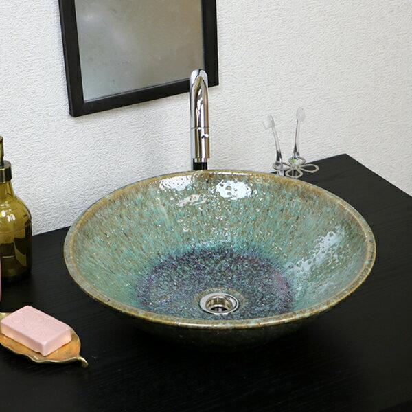 信楽焼 緑古信楽(中型)手洗い鉢 飽きのこない洗面鉢 お洒落な洗面器 手洗器 手洗鉢 洗面ボール 洗面シンク 陶器 洗面台 手洗い鉢 洗面ボウル 洗面陶器 やきもの 和風【tr-3200】
