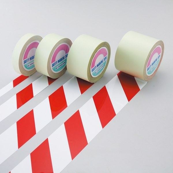 ガードテープ 白/赤 サイズ:75mm幅×100m (148103)