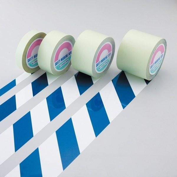 ガードテープ 白/青 サイズ:100mm幅×100m (148145)