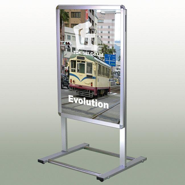 スタンド看板 店舗看板 ボードサインスタンド看板 オープンパネルスタンド (直立タイプ) B2 片面・屋外用 (防水パック付) BOPMSB2K ボードサインスタンド看板