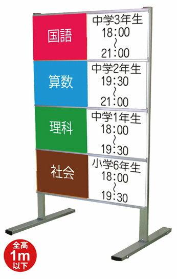 スタンド看板 店舗看板 A型看板 カードケースメッセージスタンド ロータイプ 仕様:A4横16 両面 (CCMS-A4Y16R) A型看板