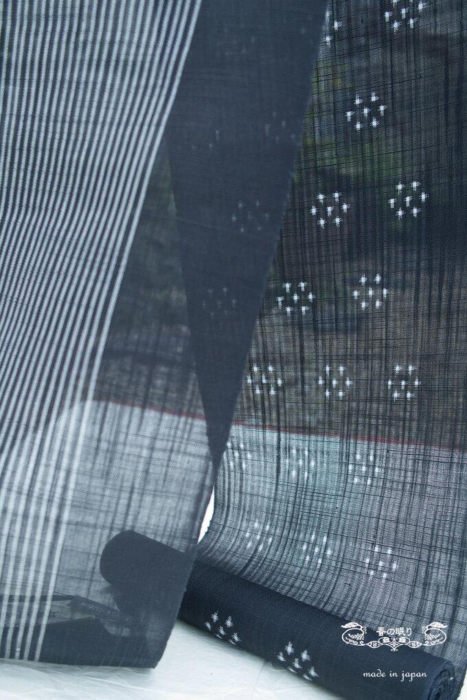 [石川県指定無形文化財]山崎仁一謹製-能登上布-八寸帯