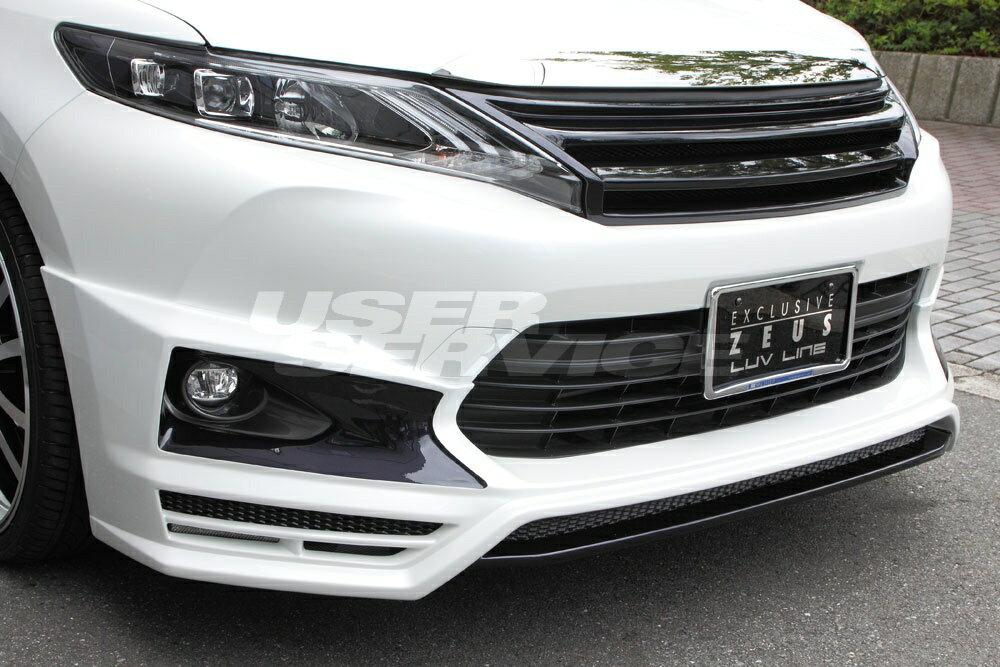 M'z SPEED エムズスピード フロントハーフスポイラー LEDデイライト付き(ホワイト大) 塗装済 ハリアー ZSU60/65 エクスクルーシブ ゼウス ZEUS ラヴライン LUVLINE
