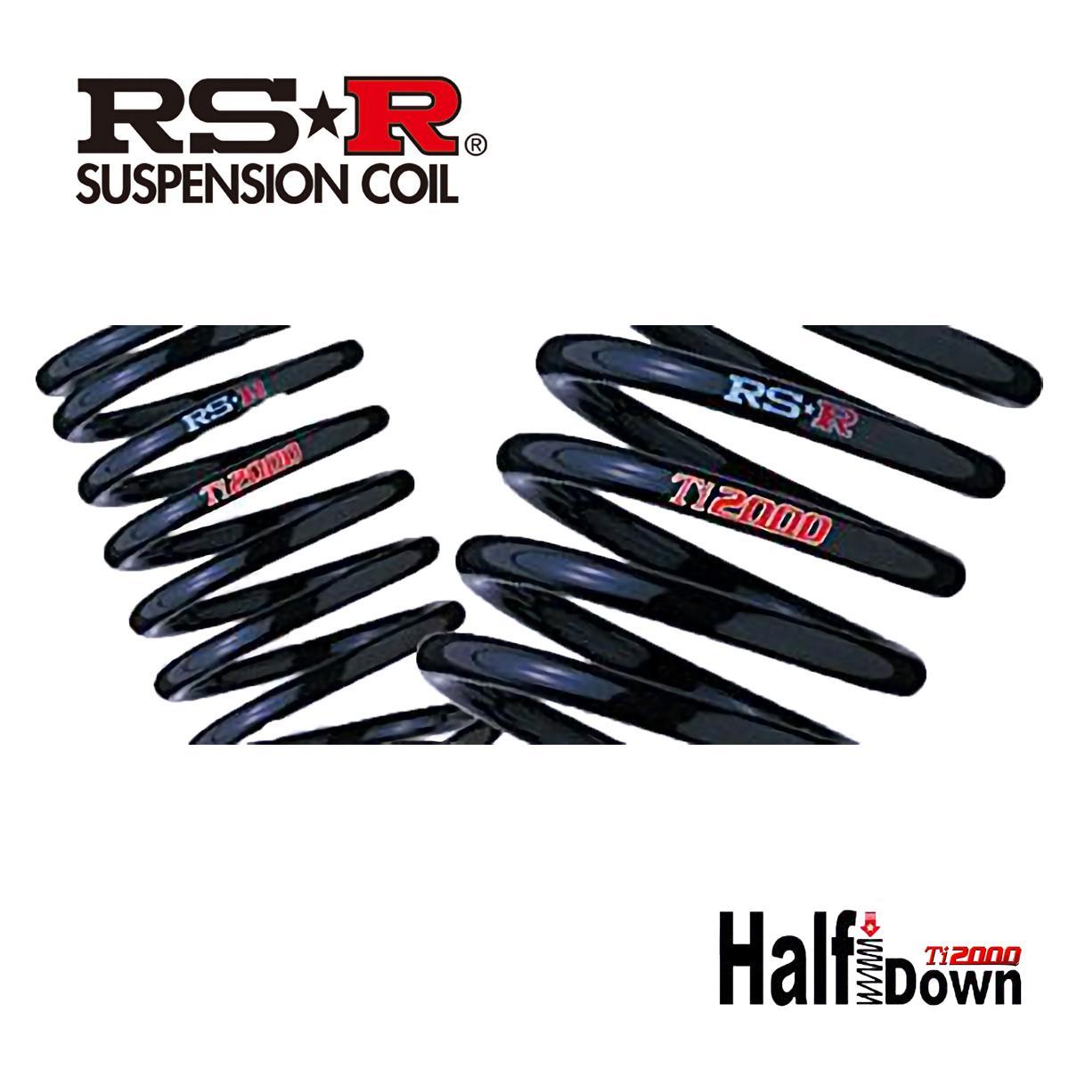 送料無料 【RSR/RS-R Ti2000 HALF DOWN/シエンタ/NSP170G/ダウンサス/スプリング◆1台分/品番:T896THD/RS★R】