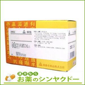 【第2類医薬品】【剤盛堂薬品】ホノミ漢方 コイクシン 60包【コンビニ受取対応商品】WTTC製剤