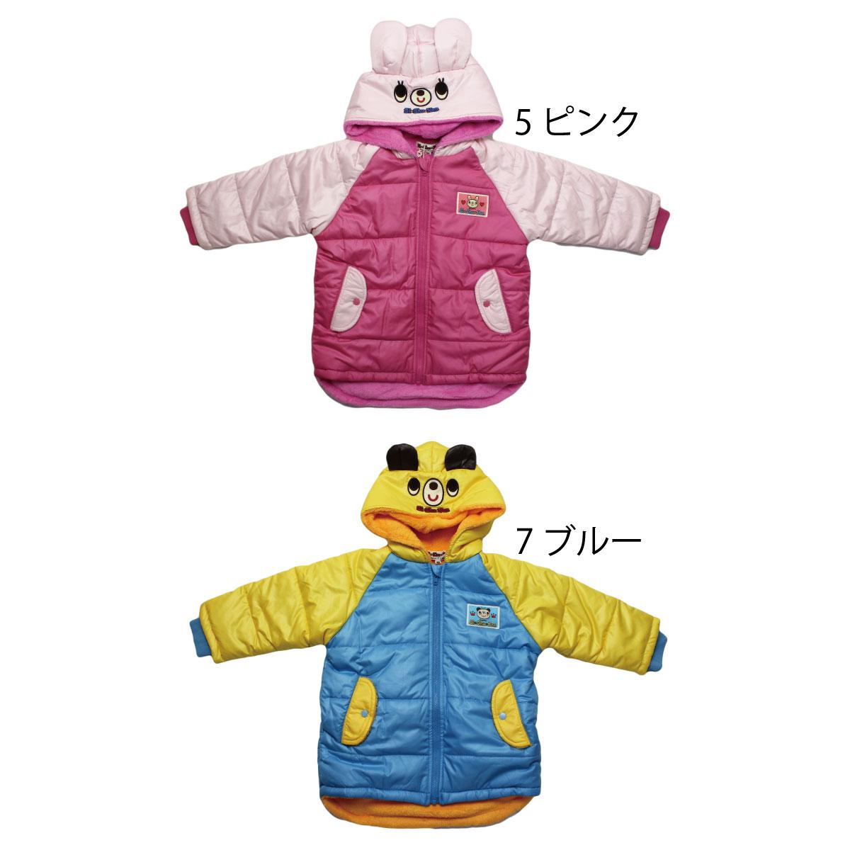 【SiShuNon/シシュノン】クマウサフードナイロンコート ベビー服 子供服 男の子 女の子 クマ ウサギ フード コート 防寒