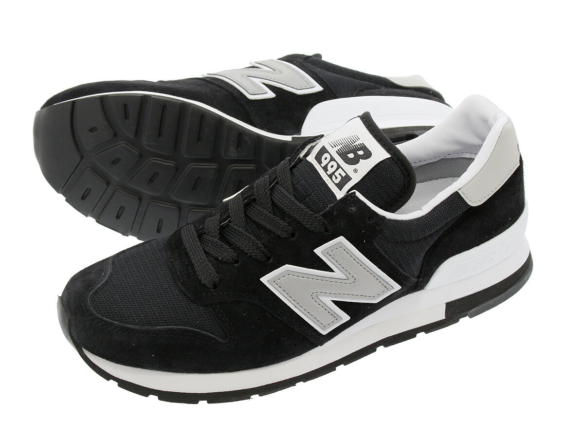 NEW BALANCE M995CHB 【MADE IN U.S.A】 ニューバランス M 995 CHB BLACK/SILVER