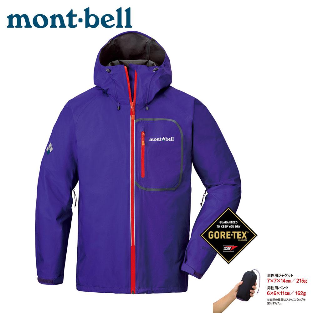 [送料無料] mont-bell モンベル トレントフライヤー レインジャケット Men's 【男性用 メンズ 雨具 ゴアテックス】 (VTIG):1128541
