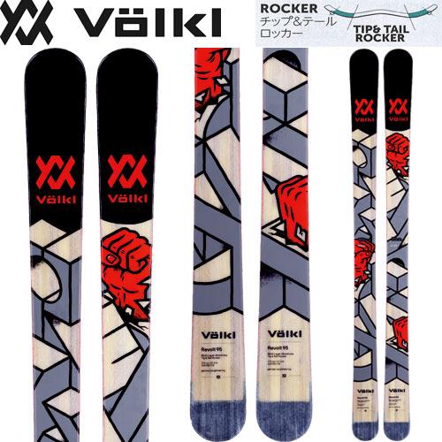 フォルクル VOLKL 17-18 スキー 2018 REVOLT 95 レヴォルト95 (板のみ) フリースタイル ツインチップ (-):