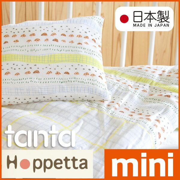 ベビーふとん「FICELLE Hoppetta tanta(タンタ)  ふわガーゼ ミニふとんセット」   ベビー布団 フィセル 5b