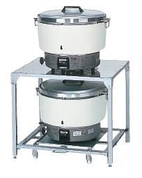 リンナイ業務用ガス炊飯器専用置台 【RAE-103】