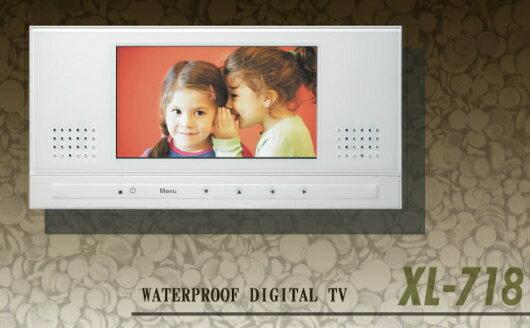 ワーテックス 7型 地上デジタル防水テレビ 【XL-718】