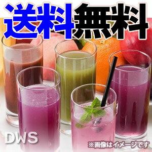 ヘルシーエンザイム 種類が選べる3セット 【送料無料】【代引料無料】【smtb-k】【ky】