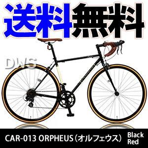 【メーカー直送】CANOVER CAR-013 ORPHEUS (オルフェウス) 【ロードレーサータイプ】【自転車】【オオトモ】【代引不可】【後払不可】【同梱不可】【送料無料】【smtb-k】【ky】