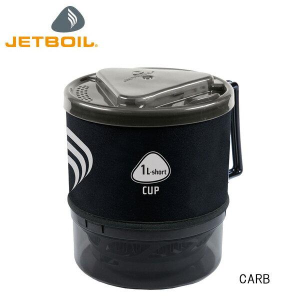 【今だけ!スマホエントリ限定で+P10倍】日本正規品 JETBOIL/ジェットボイル カップ/スペアカップ 1L SHORT 1824388