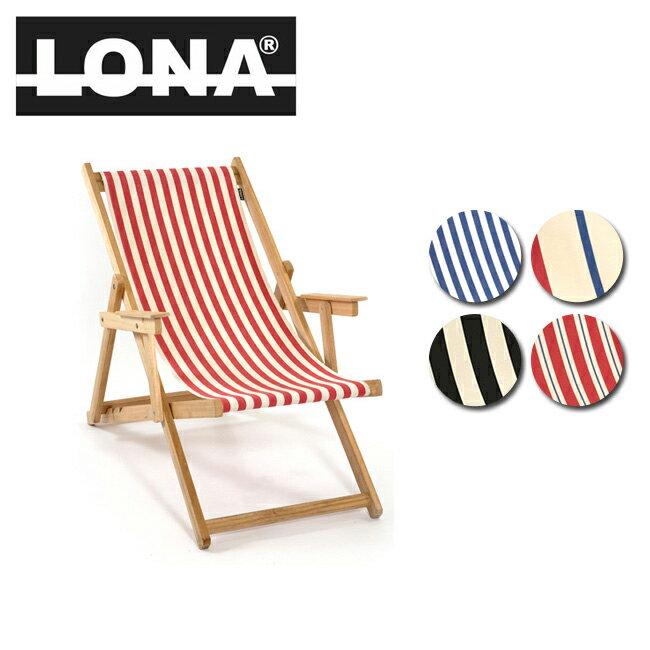 【ショップ限定スマホエントリーでP10倍 12/9 10:00~】LONA ロナ ビーチチェア 01-02-02 【FUNI】【CHER】 チェア 椅子 折りたたみ キャンプ ガーデン ビーチ 海