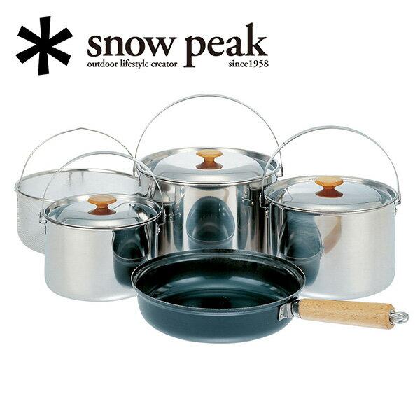 【今だけ!スマホエントリ限定でP14倍!】スノーピーク (snow peak) キッチン/フィールドクッカー PRO.1/CS-021 【SP-COOK】
