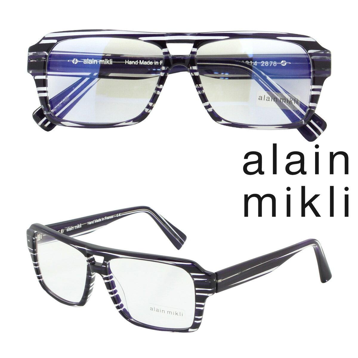 アランミクリ alain mikli メガネ 眼鏡  フランス製 メンズ レディース [返品不可]