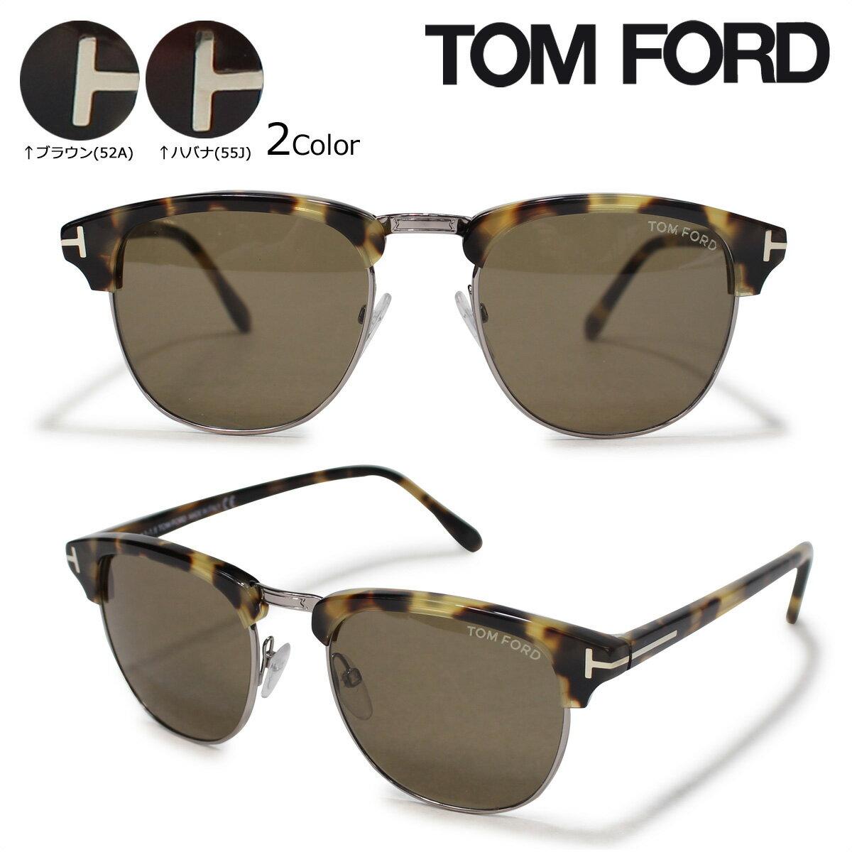 トムフォード TOM FORD サングラス メンズ レディース アイウェア  FT0248 HENRY ウェリントン SUNGLASSES  イタリア製 [8/2 再入荷]