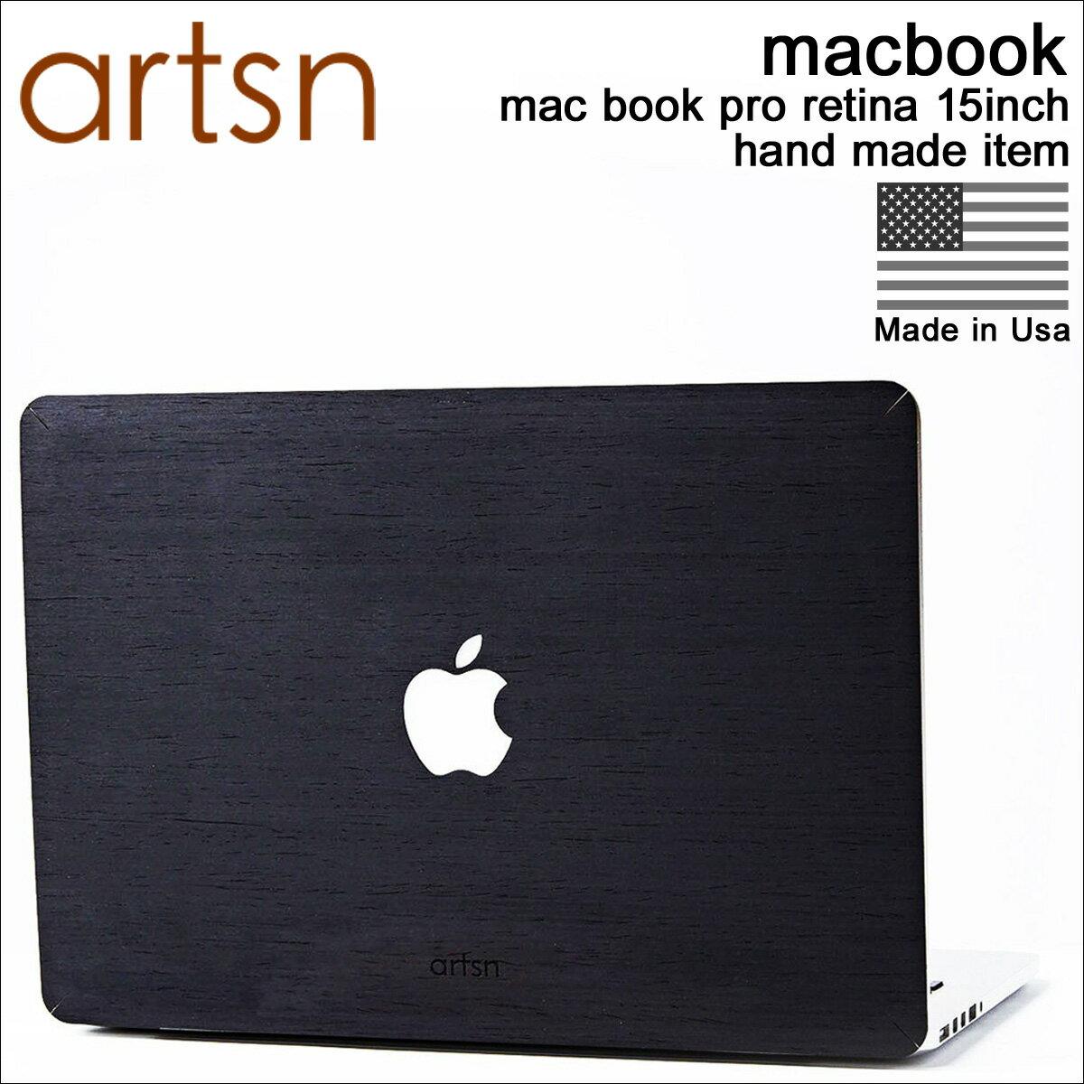ARTSN アーツン MacBook Pro Retina 15 シール ケース マックブックプロ カバー 保護フィルム ブラック 木目 ウッド BLACK ASH