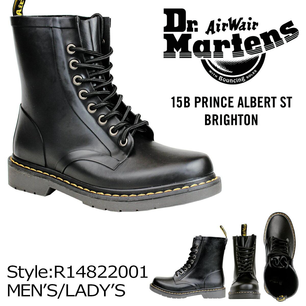 ドクターマーチン 8ホール メンズ レディース Dr.Martens ブーツ DRENCH 8EYE BOOT R14822001